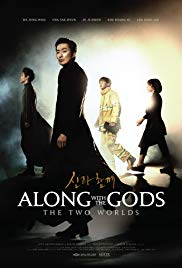 Along With the Gods The Two Worlds ฝ่า 7 นรกไปกับพระเจ้า