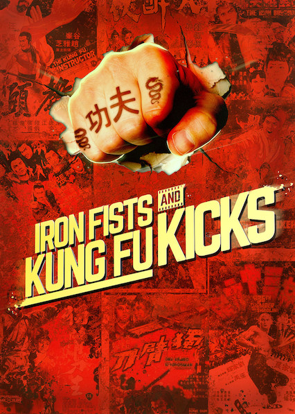 ดูหนังฟรี Iron-Fists-and-Kung-Fu-Kicks