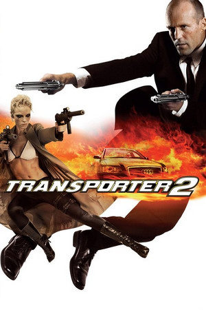 The Transporter 2 (2005)