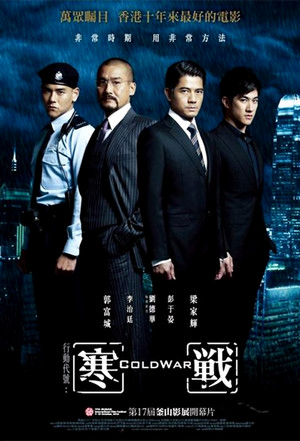 Cold War (Hon zin) (2012)